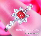 濃い薔薇色ピンク鮮やか!キラキラ、ダイヤの星デザイン!端正・華やか!揺らめく火炎も明瞭!上質コンク!カリブの秘宝☆Ptコンクパール0.37ct(D0.52ct)リング!