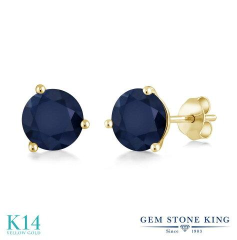 Gem Stone King 2カラット 天然サファイア 14金 イエローゴールド(K14) ピアス レディース 大粒 シンプル 天然石 誕生石 誕生日プレゼント