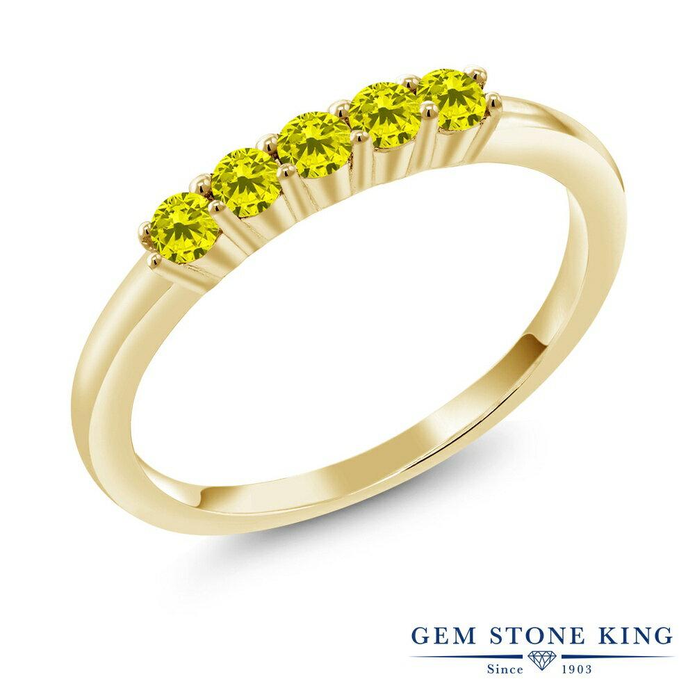 Gem Stone King 0.33カラット 天然イエローダイヤモンド シルバー 925 イエローゴールドコーティング 指輪 リング レディース 小粒 ファイブストーン 天然石 誕生石 金属アレルギー対応 結婚指輪 ウェディングバンド