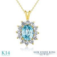 Gem Stone King 2.27カラット 天然石 ジルコン(ブルー) 14金 イエローゴールド(K14) ネックレス ペンダント レディース 大粒 天然石 金属アレルギー対応 誕生日プレゼント