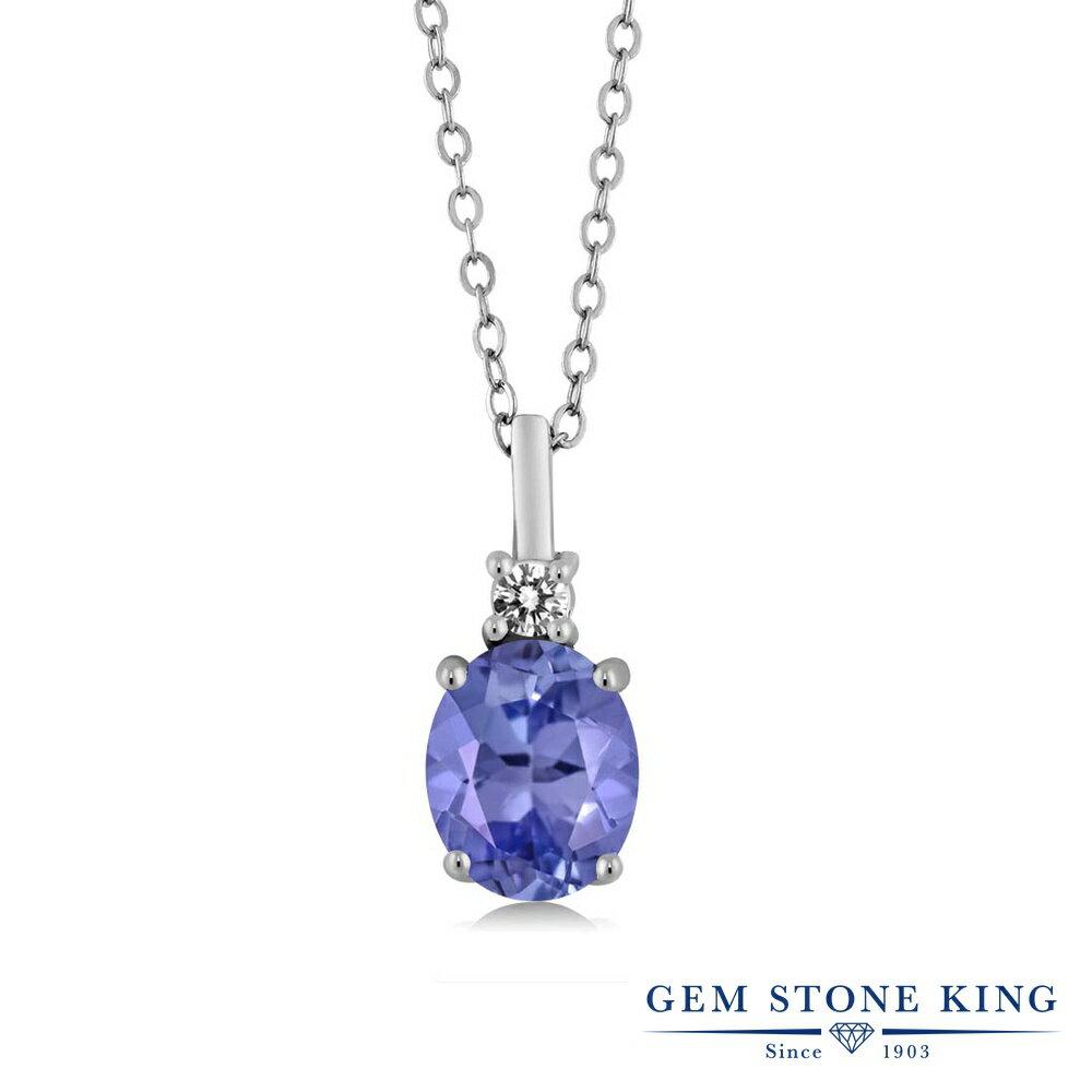 Gem Stone King 1.77カラット シルバー925 天然ダイヤモンド ネックレス ペンダント レディース 大粒 シンプル 天然石 金属アレルギー対応 誕生日プレゼント
