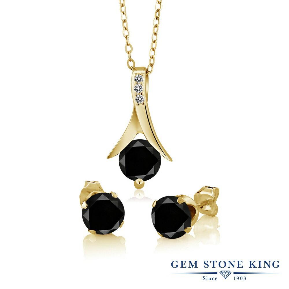 Gem Stone King 3.2カラット 天然ブラックダイヤモンド シルバー925 イエローゴールドコーティング ペンダント&ピアスセット レディース ブラック ダイヤ 大粒 天然石 4月 誕生石 金属アレルギー対応 誕生日プレゼント