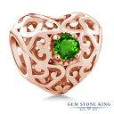 Gem Stone King 0.28カラット シミュレイテッド ツァボライト (グリーンガーネット) シルバー925 ピンクゴールドコーティング ブレスレット チャーム レディース 小粒 シンプル 華奢 細身 金属アレルギー対応 誕生日プレゼント