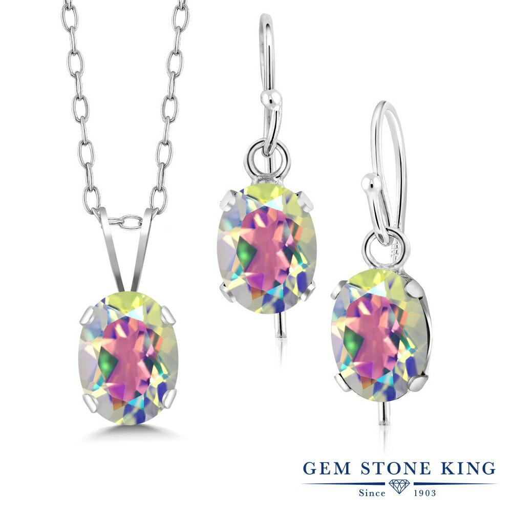 Gem Stone King レディース (サファイアブルー) 天然石 ミスティックトパーズ 2.78カラット 925 天然 金属アレルギー対応 ローズゴールドコーティング シルバー ペンダント&ピアスセット 誕生日プレゼント