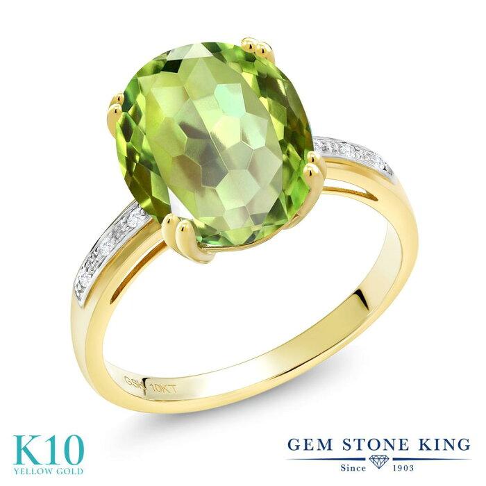 0.94カラット 天然石 ミスティッククォーツ (グリーンアップル) 指輪 レディース リング 天然 ダイヤモンド 10金 イエローゴールド K10 ブランド おしゃれ オーバル 大ぶり 大きめ ソリティア プレゼント 女性 彼女 妻 誕生日