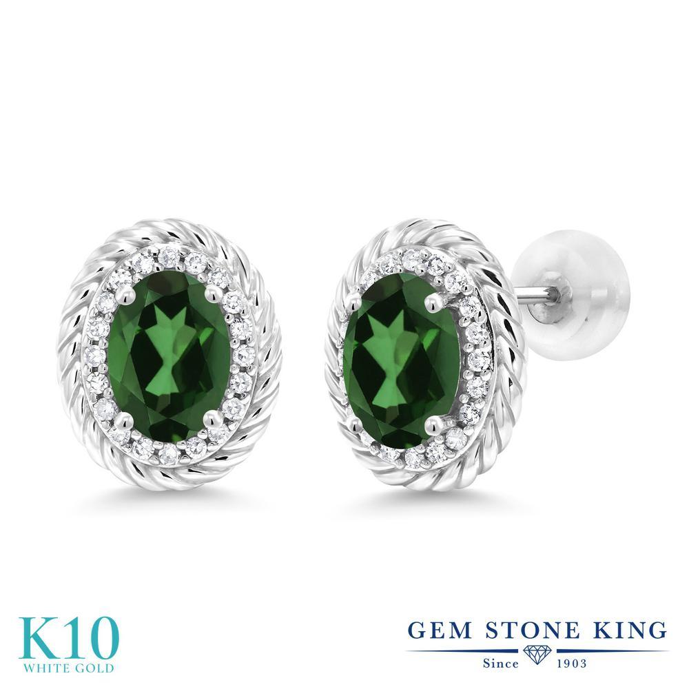 Gem Stone King 1.88カラット 天然石 ミスティックトパーズ(エメラルドグリーン) 10金 ホワイトゴールド(K10) 天然ダイヤモンド ピアス レディース スタッド 天然石 金属アレルギー対応 誕生日プレゼント