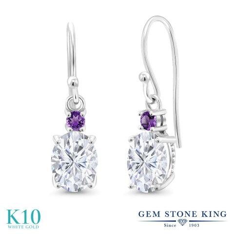 Gem Stone King 3.1カラット Forever One GHI モアッサナイト Charles & Colvard 合成ホワイトサファイア(ダイヤのような無色透明) 10金 ホワイトゴールド(K10) ピアス レディース 大粒 誕生日プレゼント