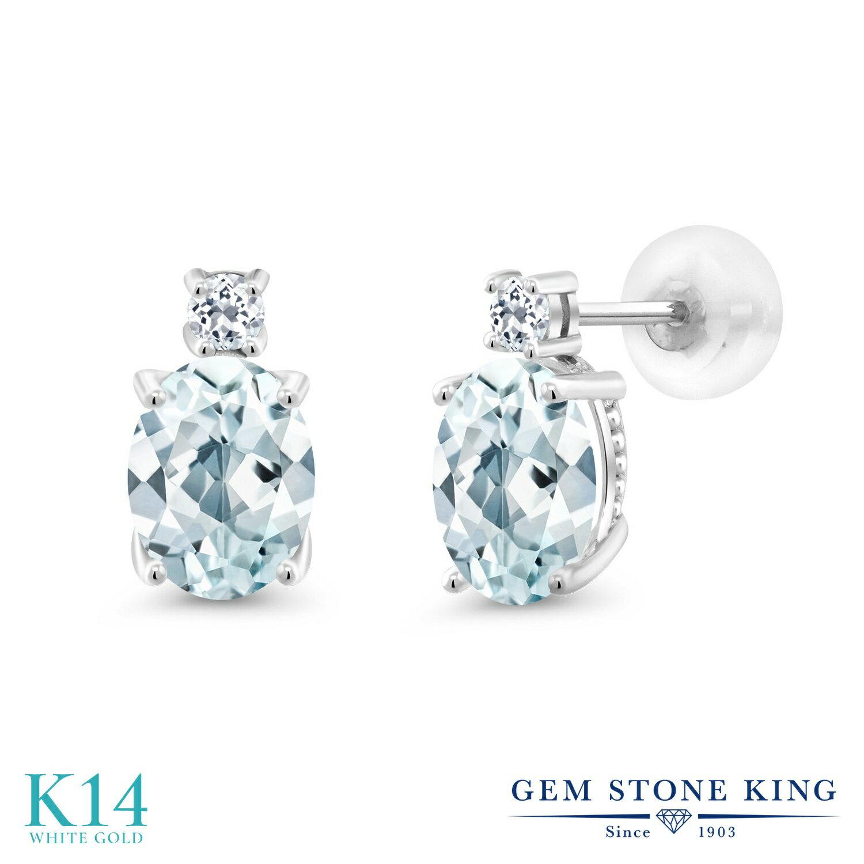 Gem Stone King 2.36カラット 天然アクアマリン 天然トパーズ(無色透明) 14金 ホワイトゴールド(K14) ピアス レディース 大粒 スタッド 天然石 誕生石 金属アレルギー対応 誕生日プレゼント