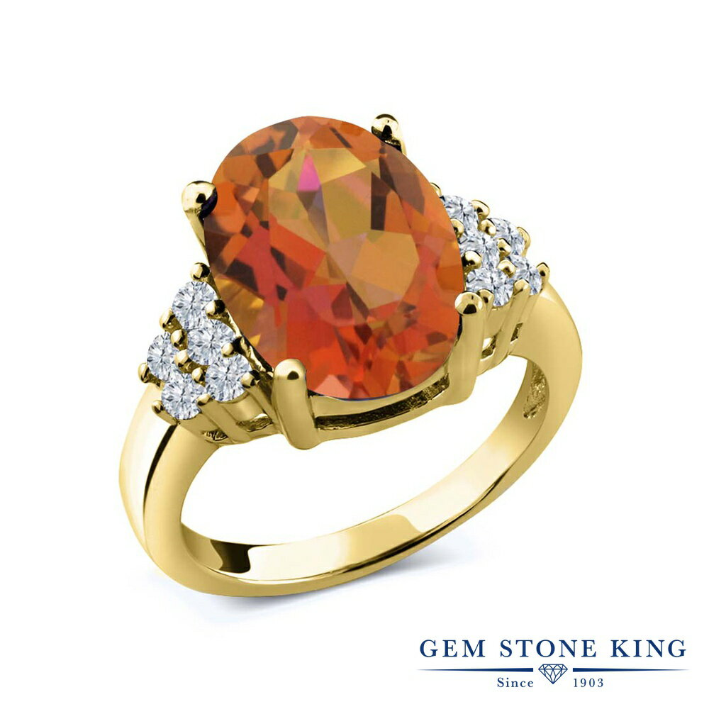 Gem Stone King 4.33カラット 天然 ミスティッククォーツ (トワイライトオレンジ) 天然 ダイヤモンド シルバー925 イエローゴールドコーティング 指輪 リング レディース 大粒 マルチストーン 天然石 金属アレルギー対応 誕生日プレゼント