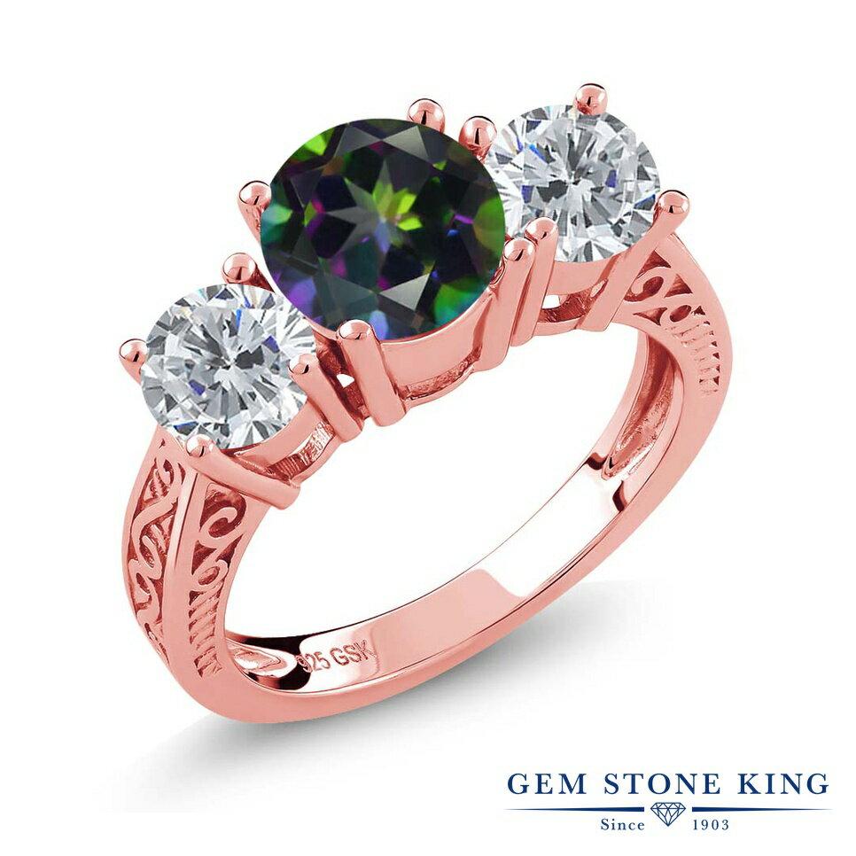 Gem Stone King 2.3カラット 天然石 ミスティックトパーズ (グリーン) 天然 ダイヤモンド シルバー925 ピンクゴールドコーティング 指輪 リング レディース 大粒 スリーストーン シンプル 天然石 金属アレルギー対応 誕生日プレゼント