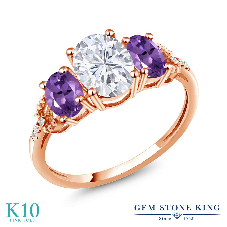 Gem Stone King 2.44カラット Forever Brilliant モアッサナイト Charles & Colvard 天然アメジスト 天然ダイヤモンド 10金 ローズゴールド(K10) 天然ダイヤモンド 指輪 リング レディース モアサナイト 大粒 スリーストーン 金属アレルギー対応 誕生日プレゼント