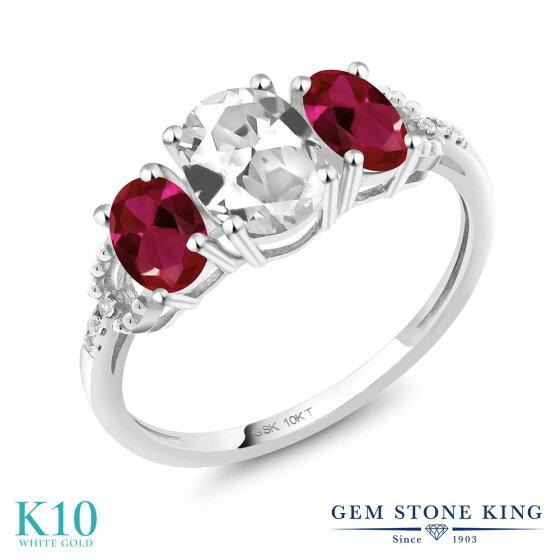 GemStoneKing3.02カラット合成ホワイトサファイア(ダイヤのような無色透明)合成ルビー天然ダイヤモンド10金ホワイトゴールド(K10)指輪リングレディース大粒スリーストーン金属アレルギー対応誕生日プレゼント