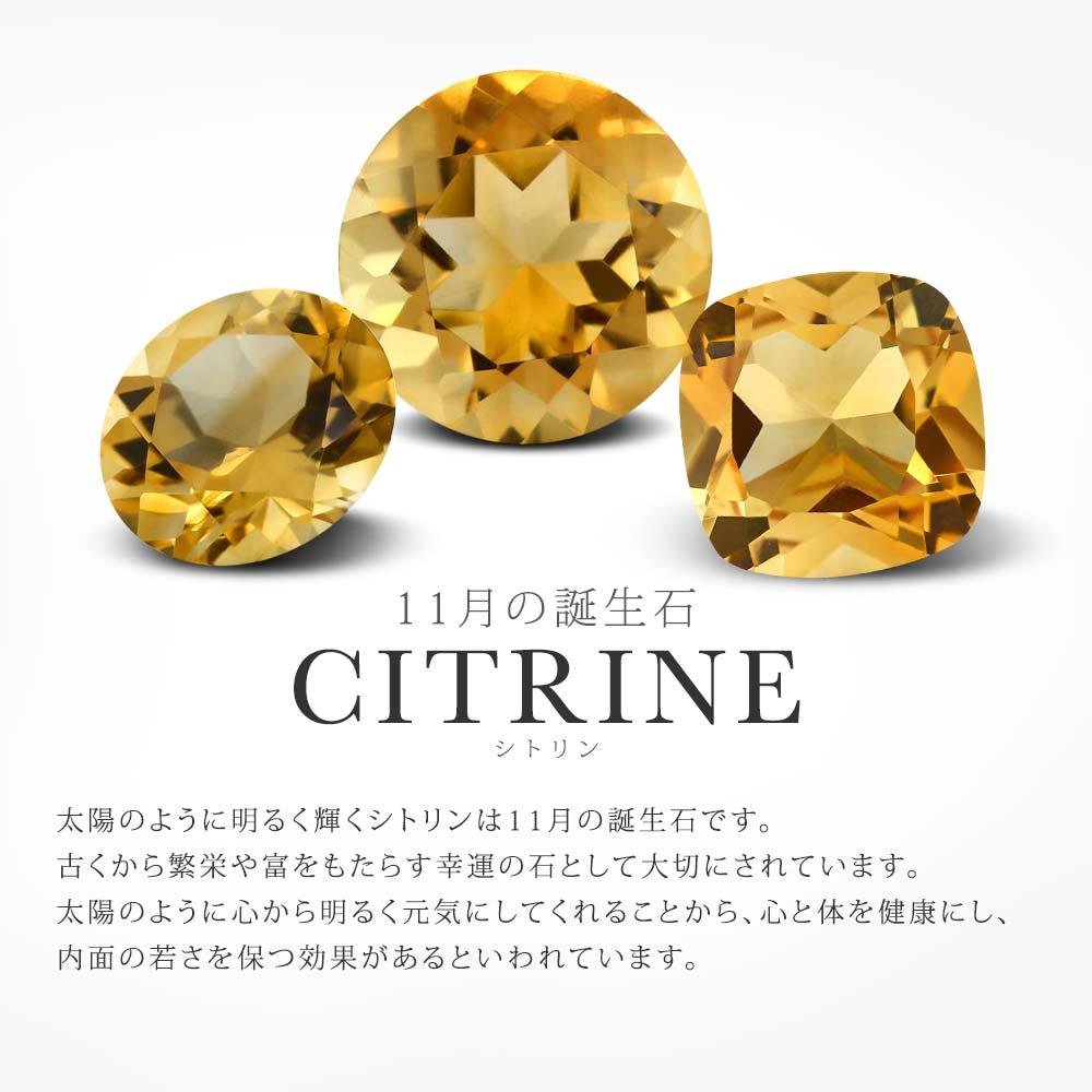Gem Stone King 1.75カラット 天然シトリン 14金 ホワイトゴールド(K14) ペンダント&ピアスセット レディース 天然石 誕生石 金属アレルギー対応 誕生日プレゼント