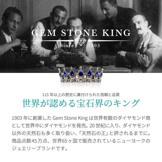 GemStoneKing12.8カラットシミュレイテッドサファイア天然ルビーシルバー925ピアス