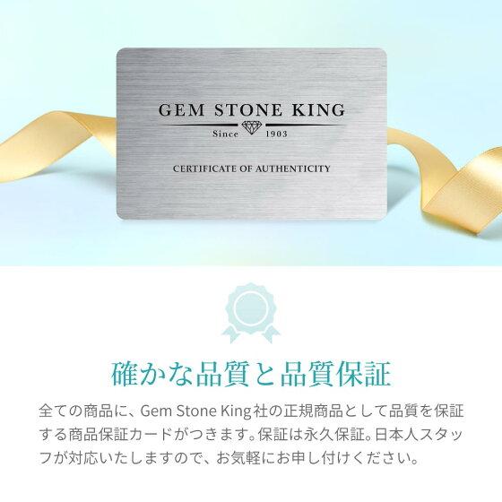 GemStoneKing2.54カラット天然ブラックオニキスシミュレイテッドサファイア14金ホワイトゴールド(K14)指輪リングレディース大粒シンプル天然石誕生石金属アレルギー対応誕生日プレゼント