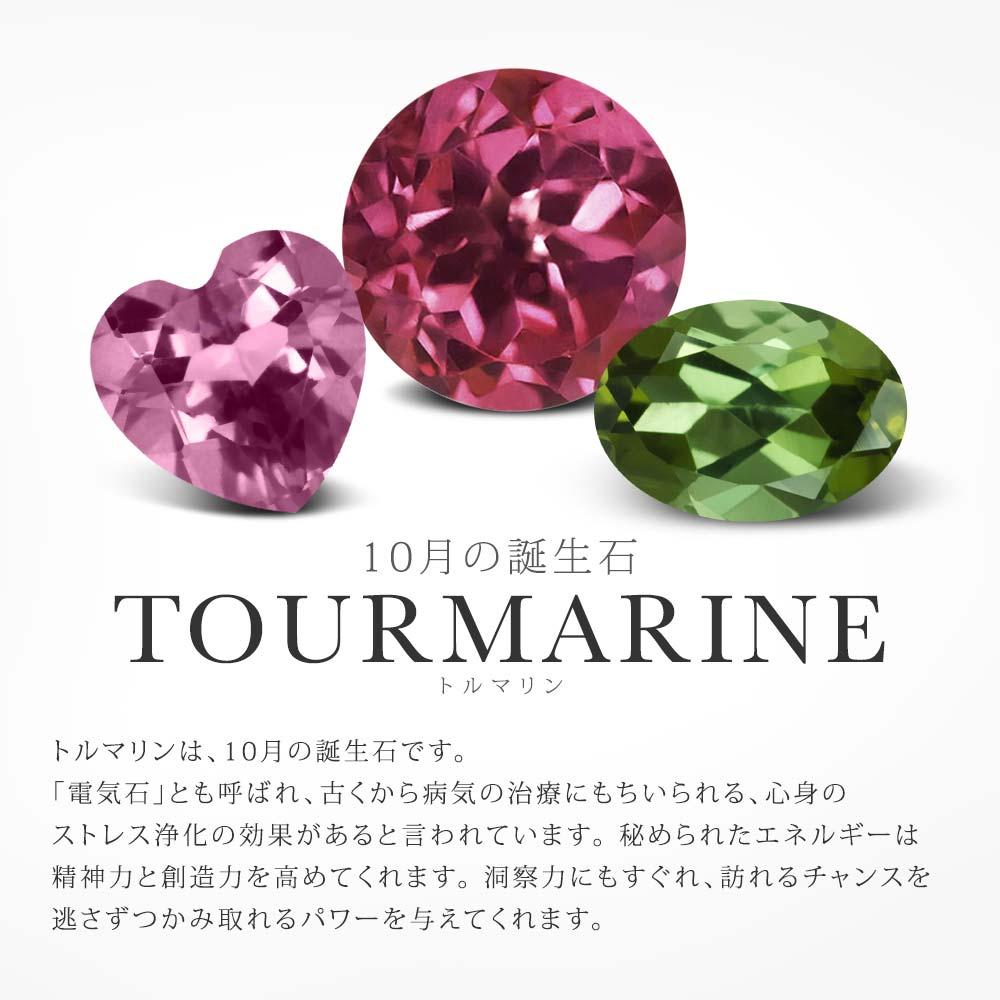 Gem Stone King 0.75カラット 天然トルマリン(ピンク) シルバー925 天然ダイヤモンド 指輪 リング レディース 小粒 ファイブストーン 天然石 誕生石 金属アレルギー対応 誕生日プレゼント