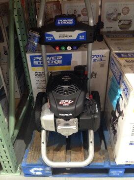 《送料無料》【コストコ】#589607 ホンダ エンジン式 高圧洗浄機 HONDA GCV160OHC 4ストロークエンジン搭載【Z】
