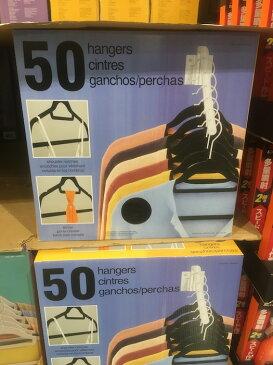 コストコ #1600053 ノンスリップハンガー 50本セット キャミソール用溝 ネクタイバー付 <黒or白> Costco【Z】
