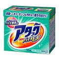 【生活雑貨】【ついで買いに】アタック高活性バイオEX1kg【花王】【F】