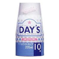 【生活雑貨】【ついで買いに】デイズペ−パ−カップ205ml10個入【大和物産】【F】