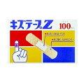 【生活雑貨】【ついで買いに】キズテ−プZMサイズ100枚入【共立薬品工業】【F】
