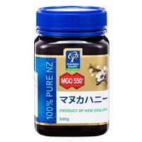 【生活雑貨】【送料無料】【蜂蜜】コサナマヌカハニーMGO550+500g【UR】