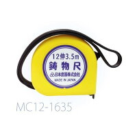 日本度器イモノコンベックス(スチール製)鋳物尺伸縮率8伸16mm幅3.5mMC08-1635