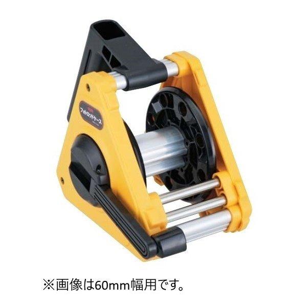 MYZOX マイゾックス フォトロッドケース PHC120-S 120mm幅 5-10m用 【工事写真 リボンテープ】