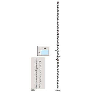 [送料無料] MYZOX マイゾックス 2級精密水準標尺 (国土地理院認定) 3m2本継 GPR-351 収納時寸法1500mm 重量3.75kg 【公共測量 アルミスタッフ 箱尺 標尺】