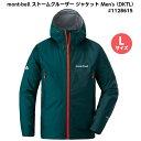 [送料無料] 【Lサイズ】 mont-bell モンベル ストームクルーザー ジャケット Men's (ダークティール) Lサイズ #1128615 (DKTL)