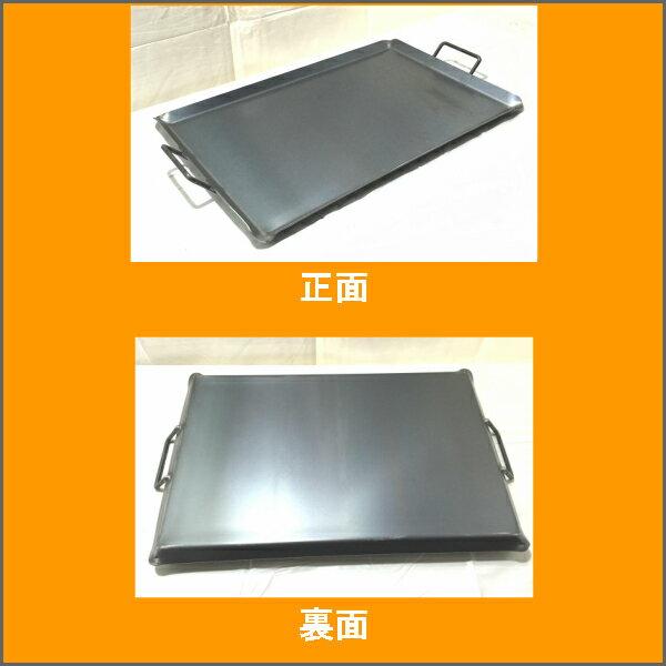 正方形サイズ 焼肉鉄板 BBQ バーベキュー鉄板 極厚 オーダーサイズ 御指定のサイズにて製作します。厚さ6.0ミリ 焼面サイズ700ミリ×700ミリ以下  重量 約23.1kg以下