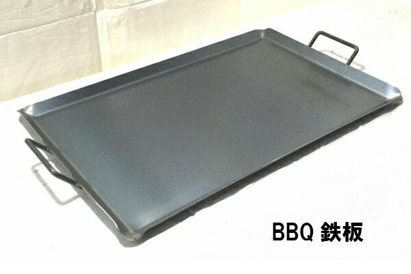 キャンプ用食器, 皿  BBQ 6.0 500300 10.6kg