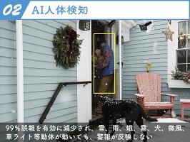 防犯カメラワイヤレス屋外AI人体検知監視カメラWIFISDカード録画無線GENBOLT4倍光学ズームオートフォーカスH.264ビデオ圧縮遠隔監視暗視撮影動体検知警報PTZ200万画素1080PFHD防水5dBiアンテナARRAY赤外線LED搭載スマホプライバシー保護送料無料