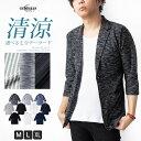 ジャケット メンズ 春 カジュアル テーラードジャケット ア