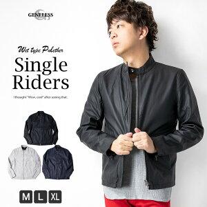 ライダースジャケット メンズ シングル PUレザー 襟なし ライダース ブルゾン シンプル 全3色 NEJ-22