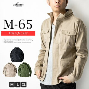 M-65 フィールドジャケット メンズ ミリタリージャケット ショート丈 ストレッチツイル アウター 春 春服 春物 スプリングコート カーキ ブラック 全3色 M L LL XL 大きいサイズ 34603 31603