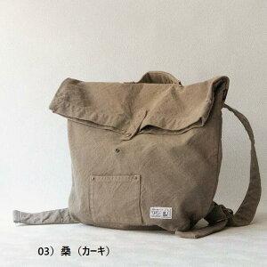 【V.D.L.C】酒袋やわらか帆布ワークリュック