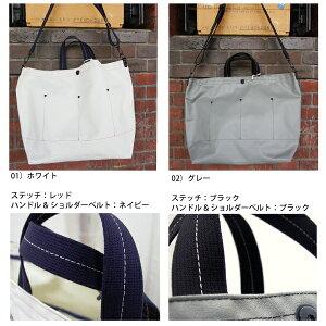 GENERALSTORE別注横浜帆布鞄グランデトートバック