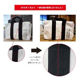 横浜帆布鞄×OCEANUNIONアヴィエイターズキットバッグ(1/2S)