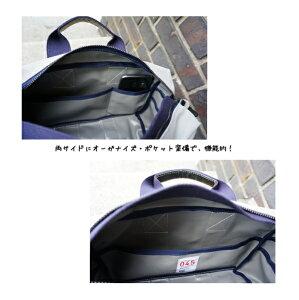 N3/4E(ノーススリー・クオーターイースト)LARGETOTE【2157】