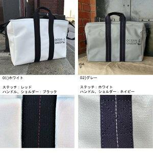 横浜帆布鞄×OCEANUNIONアヴィエイターズキットバッグ2/3Slim
