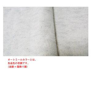 【2015年7月中旬入荷分】OCEANUNIONセーラージップスウェット(ご予約注文)