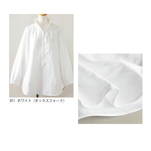 【DanaFaneuil(ダナファヌル)】チビ衿プルオーバーロングチュニックシャツ