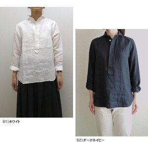 【apieceofLibrary】ロイヤルマリンシャツ(リネン)ヘチマ衿