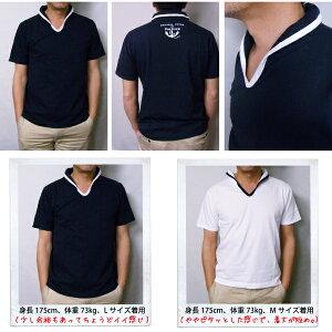 OCEANUNIONスキッパーTシャツ【H130405】