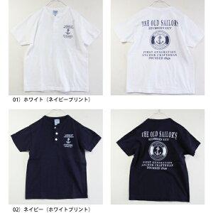 【THEOLDSAILOR'S】ヘンリーネックマリンTシャツ(ユニセックス)