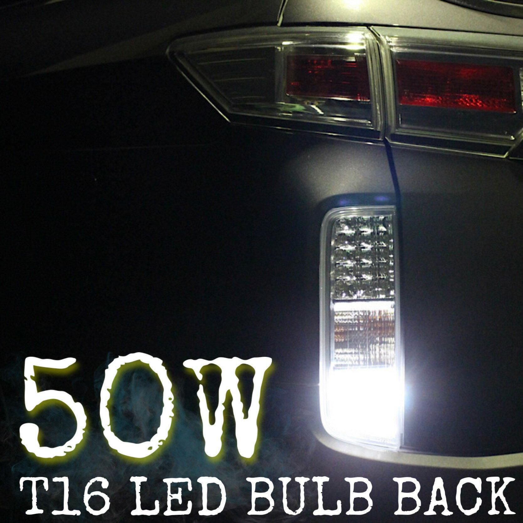ライト・ランプ, その他  ELGRAND E52 LED BULB T16 50W CREE LED LED