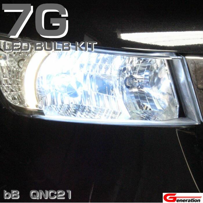 ライト・ランプ, ヘッドライト  bB QNC21 Lumileds LUXEON ZES LED HEAD LIGHT 8000LM 6500K H4 HiLo LED led