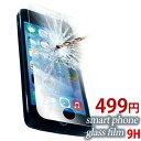 ガラスフィルム iPhoneX iPhoneXS max i...