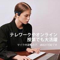 Mu6Ring空気伝導ワイヤレスイヤースピーカーオープンイヤー式ヘッドセット高音質開放型耳掛け外音取込み内蔵マイク通話可能スポーツ向けテレワークオンライン授業軽量大容量バッテリーダークブルー